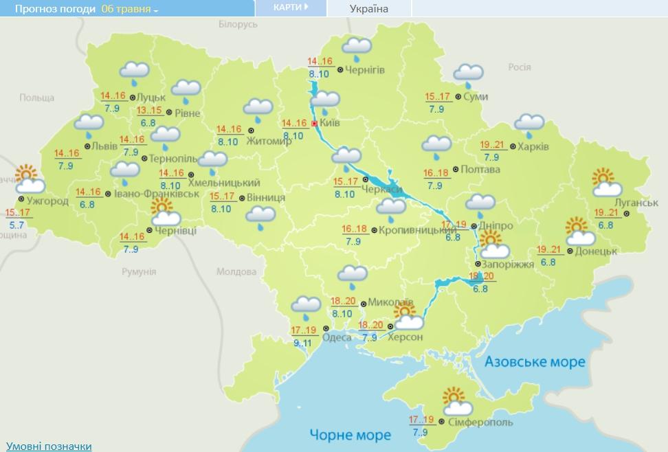 Дощі, похолодання і штормовий вітер: в Україні різко зміниться погода