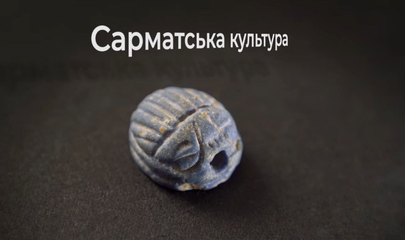 Под Полтавой на строительстве дороги нашли мистический артефакт, которому 2 тысячи лет