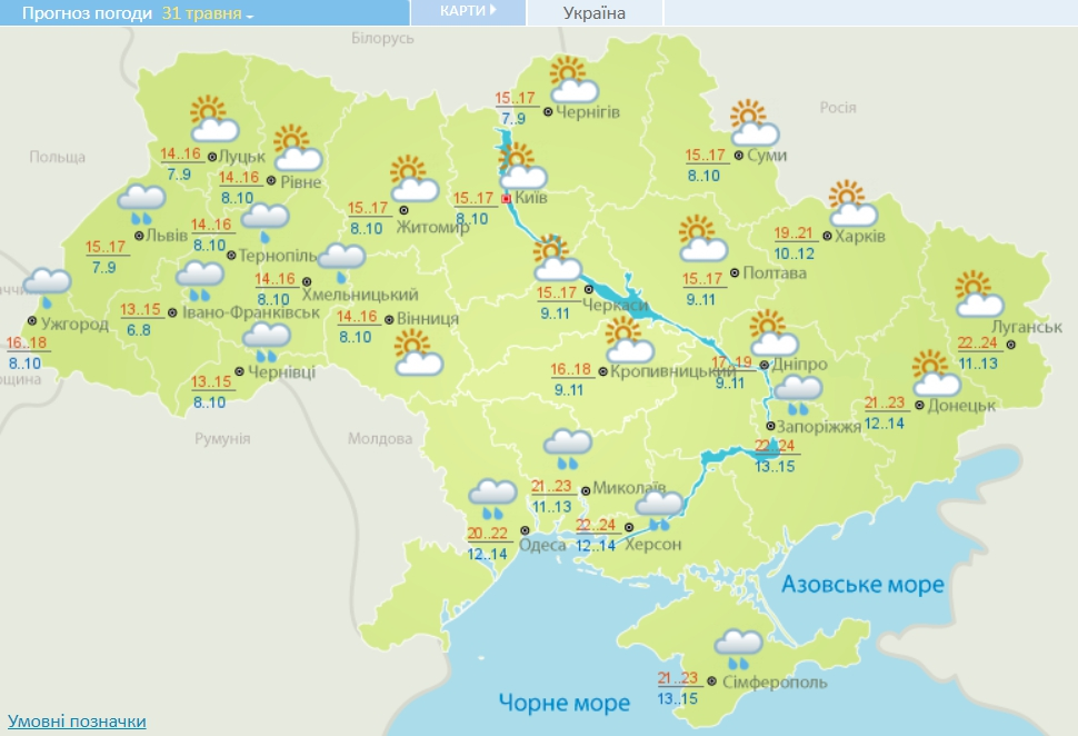Синоптики розповіли, коли в Україну прийде довгоочікуване потепління