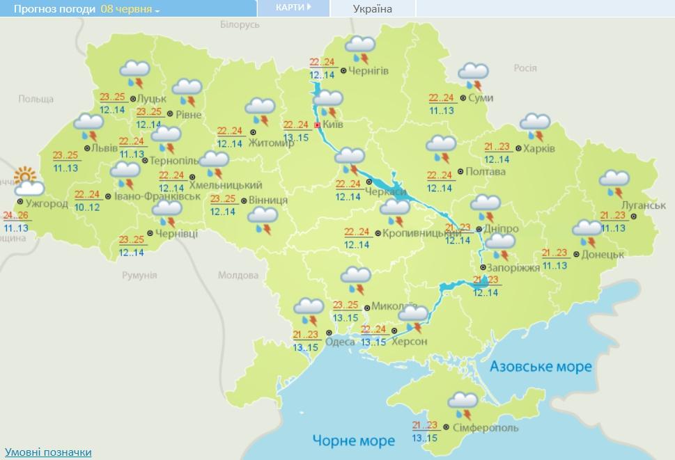 Україну накриє лютими грозами з градом і шквалами: де розгуляється негода