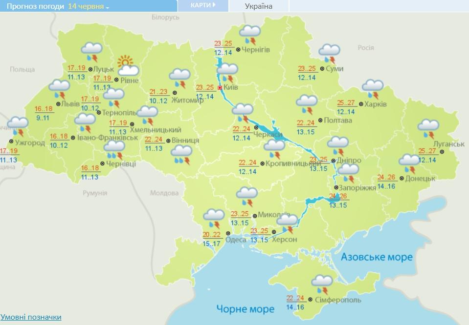 В Україну суне похолодання з моторошними грозами: де негода наробить біди