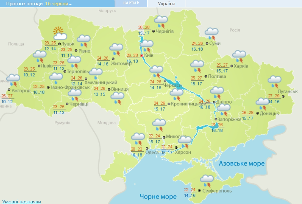 Грози, град і шквали: частину України накриє моторошною негодою