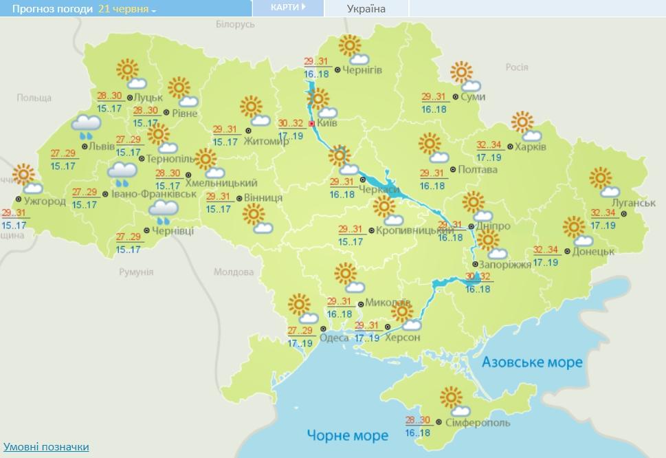 Украину охватит адской жарой: какие области раскалит до +34 градусов