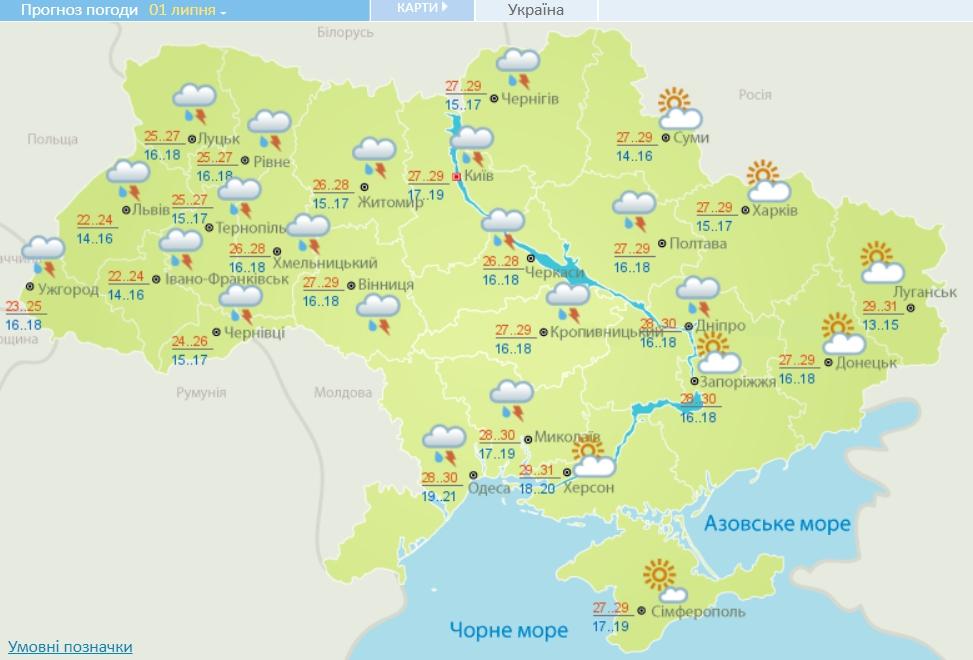 В Україну знову несуться божевільні зливи: які області затопить