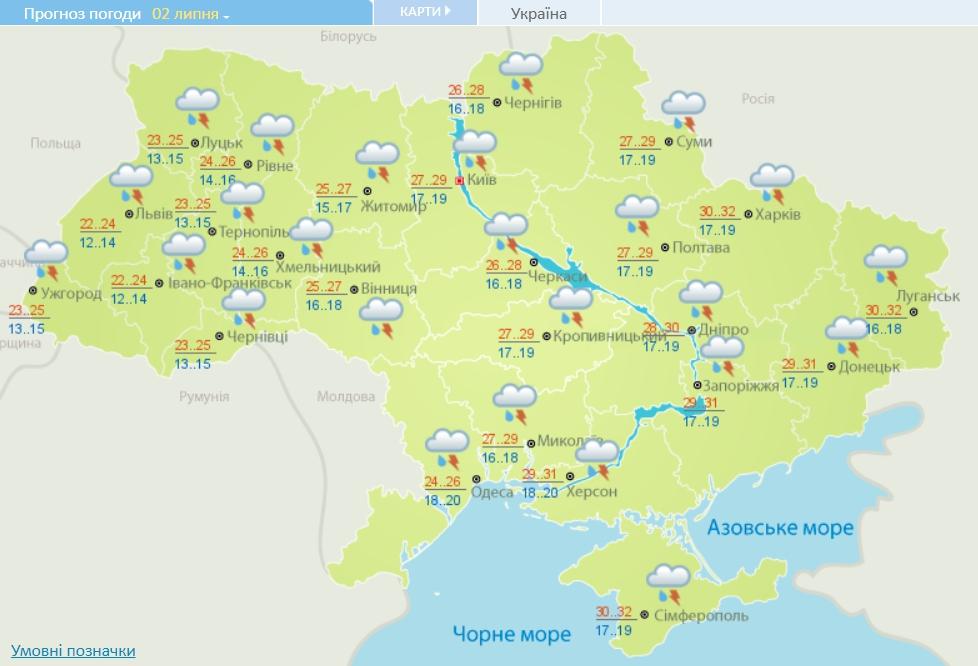"""Україну накриє зливами і """"поб'є"""" градом: куди мчить небезпечна погода"""