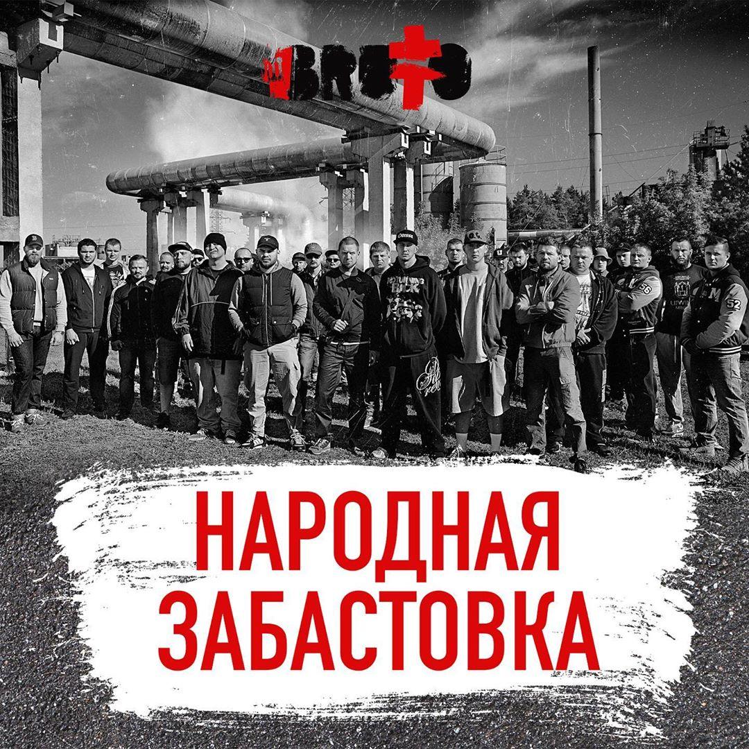 Не признаем легитимность: Михалок отказался выступать в Беларуси из-за Лукашенко