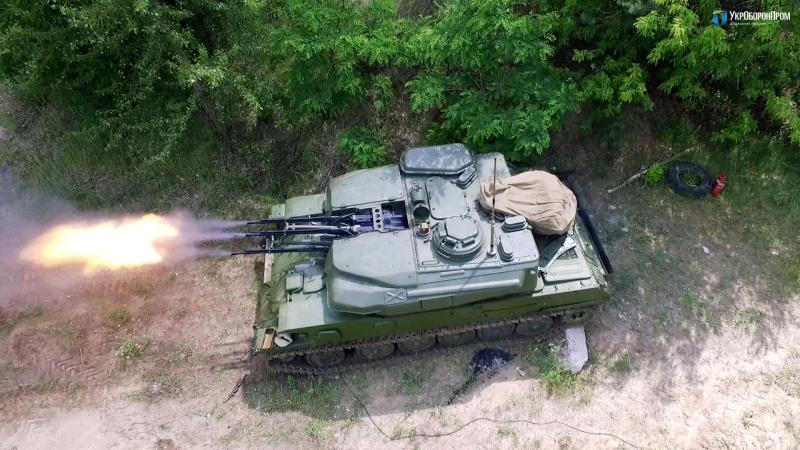 Наполигоне под Харьковом испытали зенитно-пушечный комплекс «Шилка»