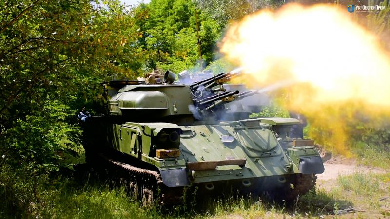 «Укроборонпром» продемонстрировал тестирования зенитно-пушечного комплекса «Шилка»