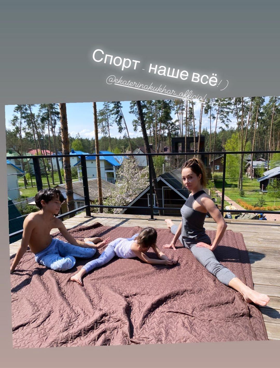Дети Кухар и Стоянова