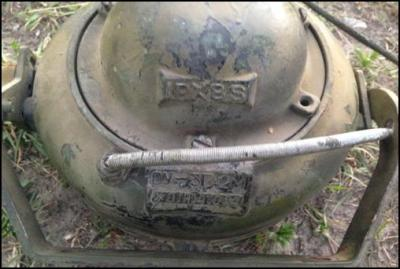 ГПСУ: Из РФ в Украинское государство хотели передать танковые прожекторы