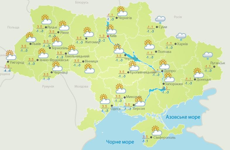 Мороз и снег в трех областях: прогноз погоды на сегодня