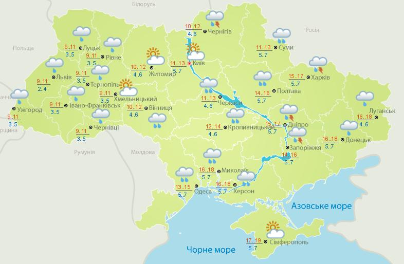 Синоптики попередили, що вночі в Україну прийдуть заморозки