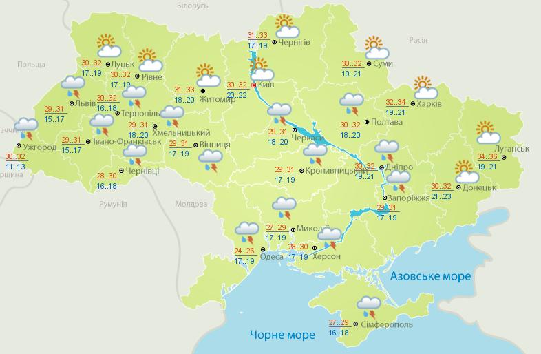 Завтра в Україну повернуться дощі з грозами. Але місцями буде спека до +36