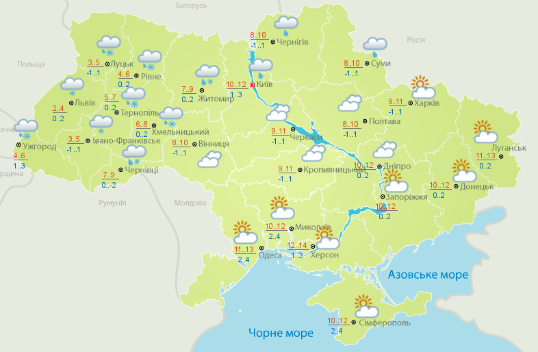 В Украину возвращается снег и ночные морозы: прогноз на начало недели