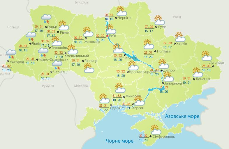 Сегодня в Украине солнечно, температура +33