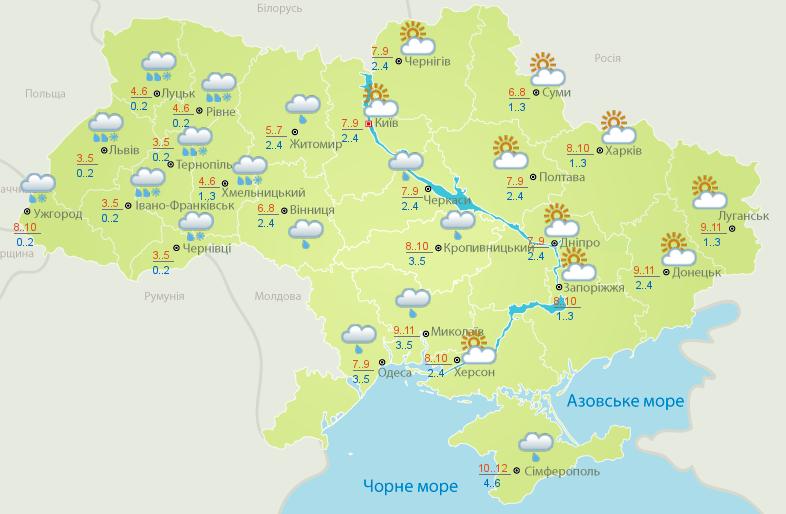 Погода вБашкирии 13марта: похолодает до-20