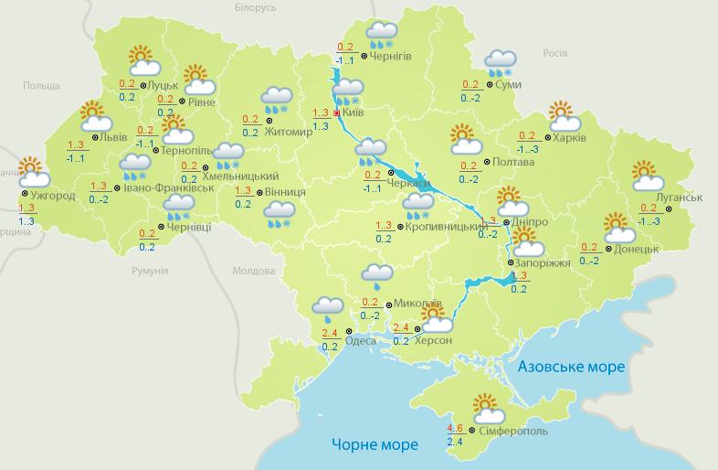 Погода на сегодня: в Украине дожди со снегом, температура до +6