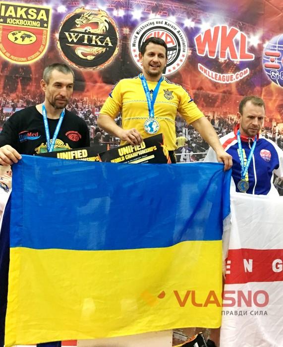 Вячеслав Отеранский - чемпион мира по кикбоксингу