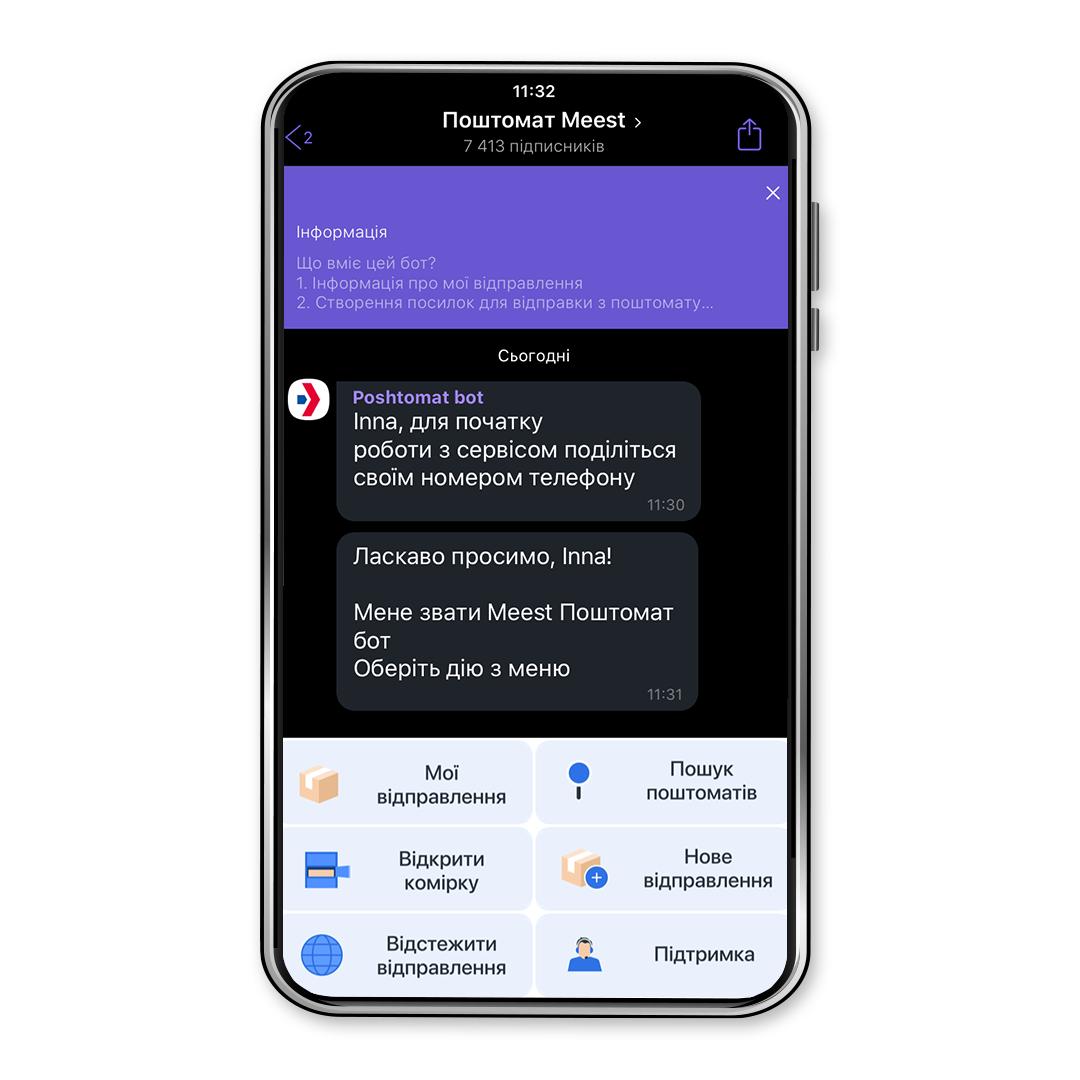 Оформить отправление за 30 секунд: Meest запустил чат-боты в Viber и Telegram