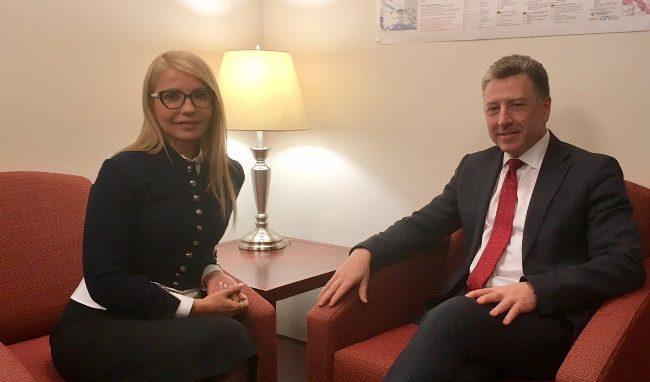 Как Тимошенко вСША шокировала русских  депутатов-протестантов украинским языком