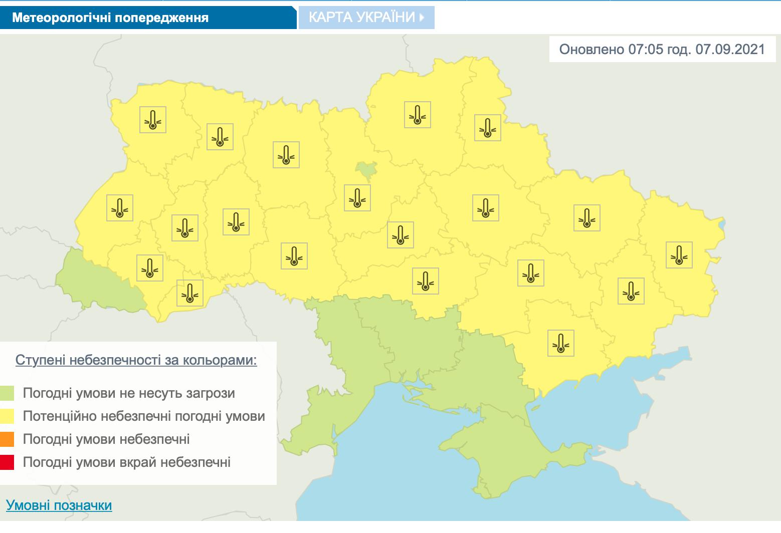 Заморозки у більшості областей: в Україні наступило осіннє похолодання