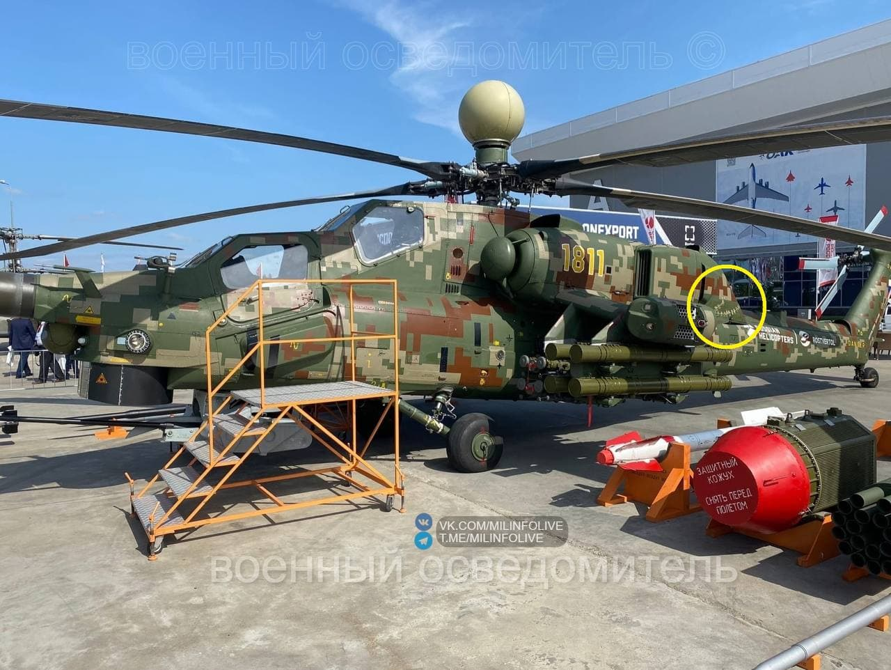 """Російська армія зганьбилася з """"суперсучасним"""" вертольотом: фото з військової виставки"""