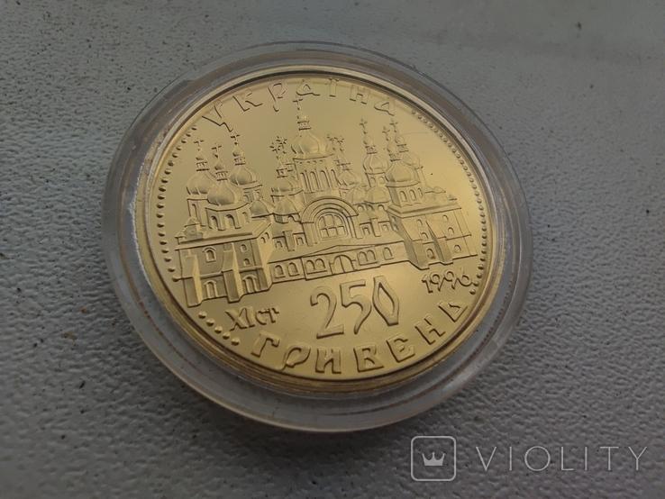 Вот так выглядит 250-гривневая монета, о которой мало кто знает (фото)