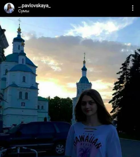 """Студентка з Сум пригрозила спалити національні прапори і називала Росію """"великою країною"""""""