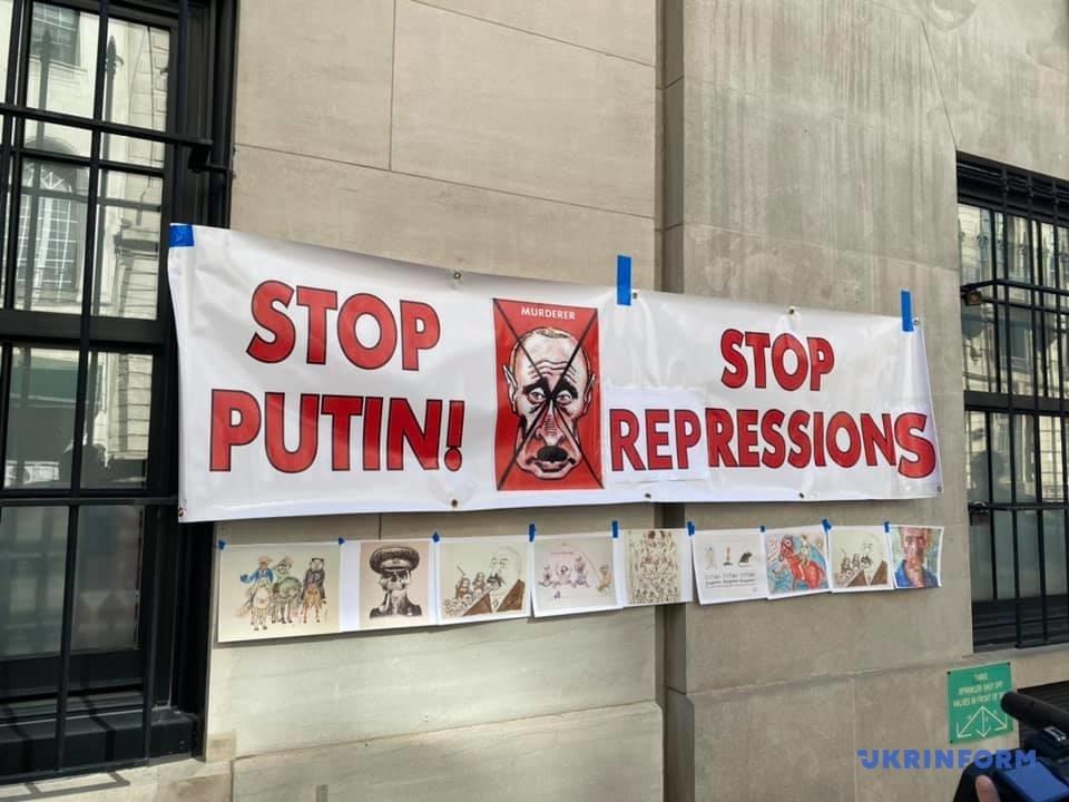 Выборы в Госдуму РФ: в Нью-Йорке и Берлине прошли акции протеста