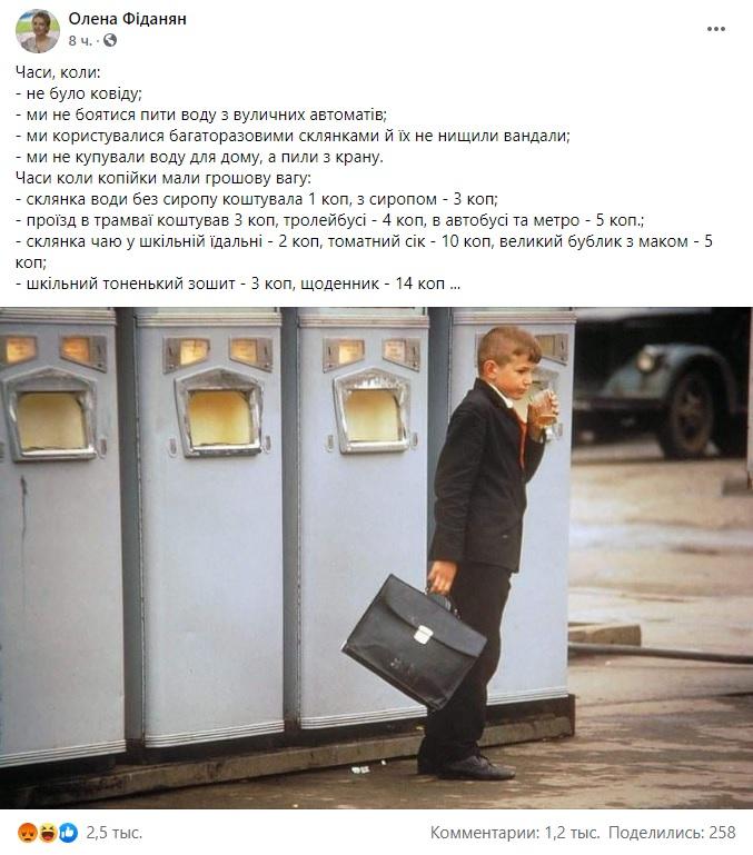 Еще одна любительница СССР: директор департамента образования и науки Киева попала в громкий скандал
