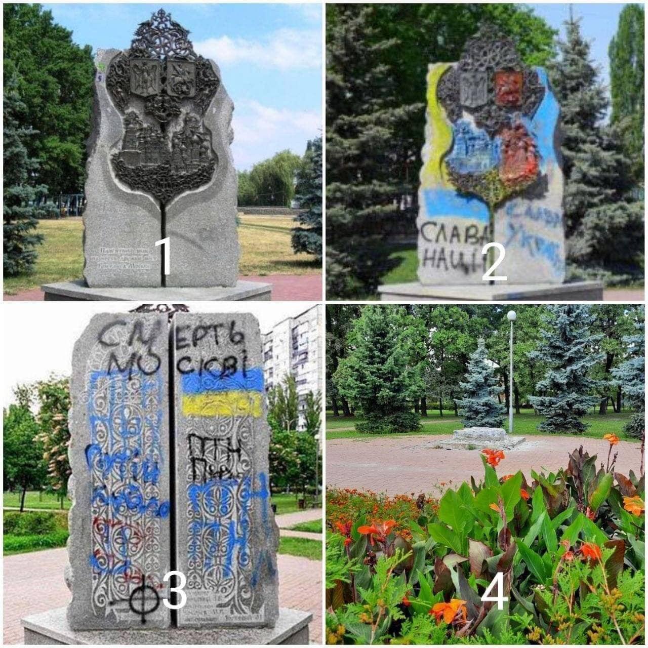 В Киеве снесли памятник в честь дружбы с Москвой: куска гранита больше нет