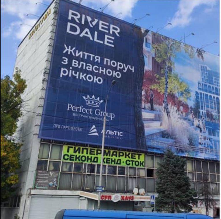 В Киеве строят новый ЖК прямо возле ж/д дороги и кладбища: разгорается скандал