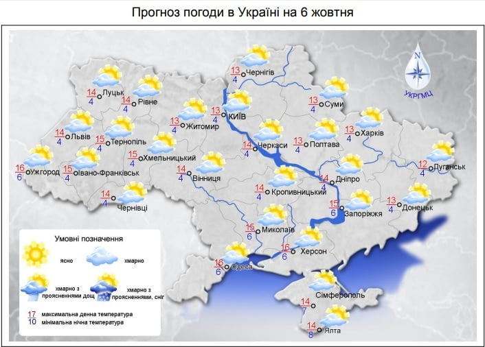 Сильний вітер і заморозки: де в Україні погіршиться погода