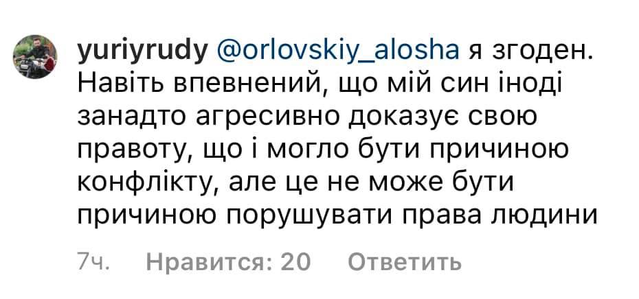 В киевском ТРЦ охранники сломали ребра парню и угрожали вырезать глаза. Но ситуация запутанная