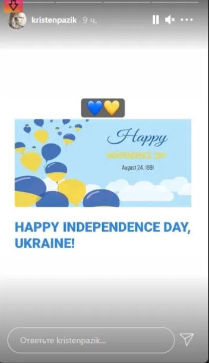 Дружина Андрія Шевченка зганьбилася з Днем Незалежності України: я поспішила