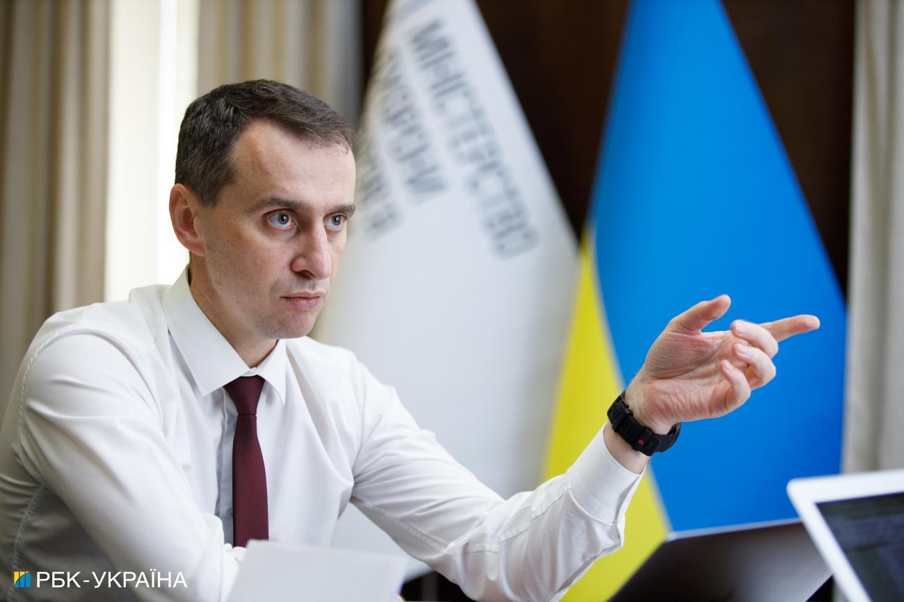 На порозі піку. Чи буде новий локдаун в Україні і як його уникнути