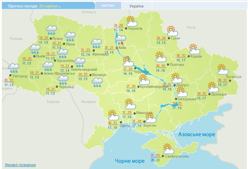 В Украину движется затяжное похолодание: синоптики обновили прогноз