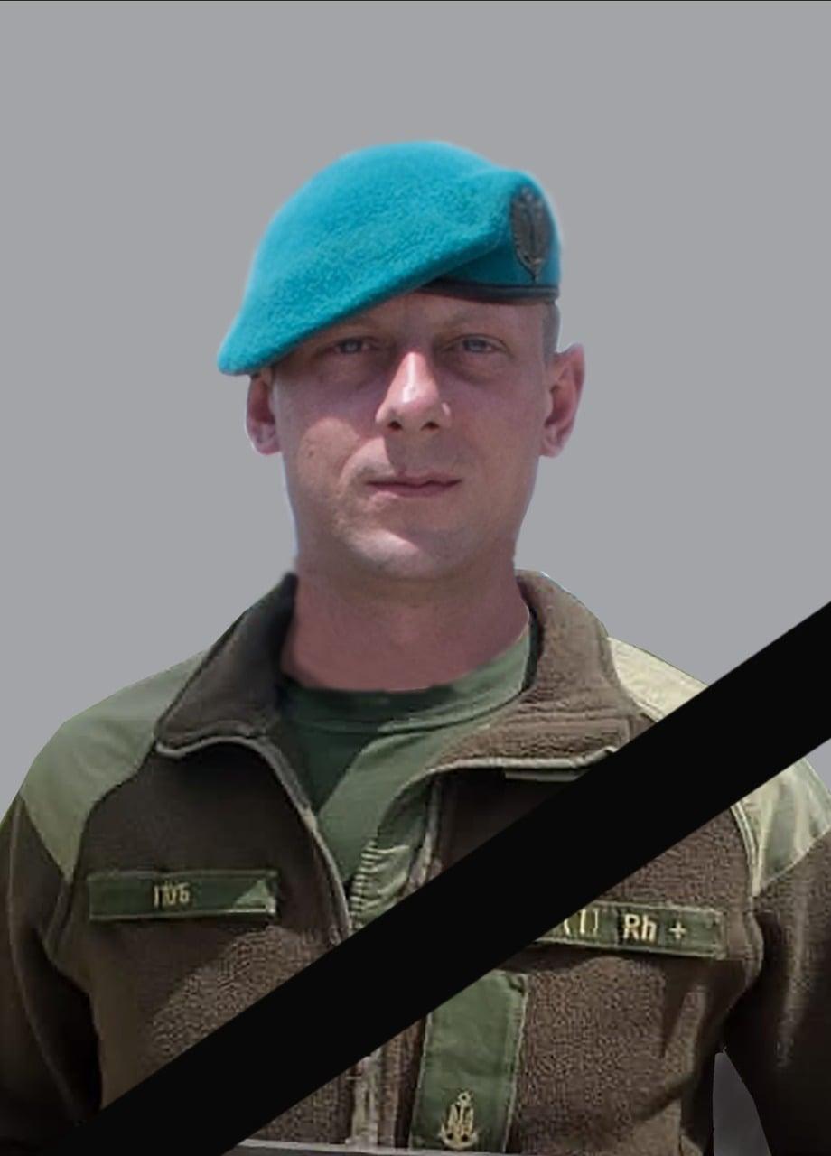На Донбасі загинуло троє бійців ЗСУ: фото героїв