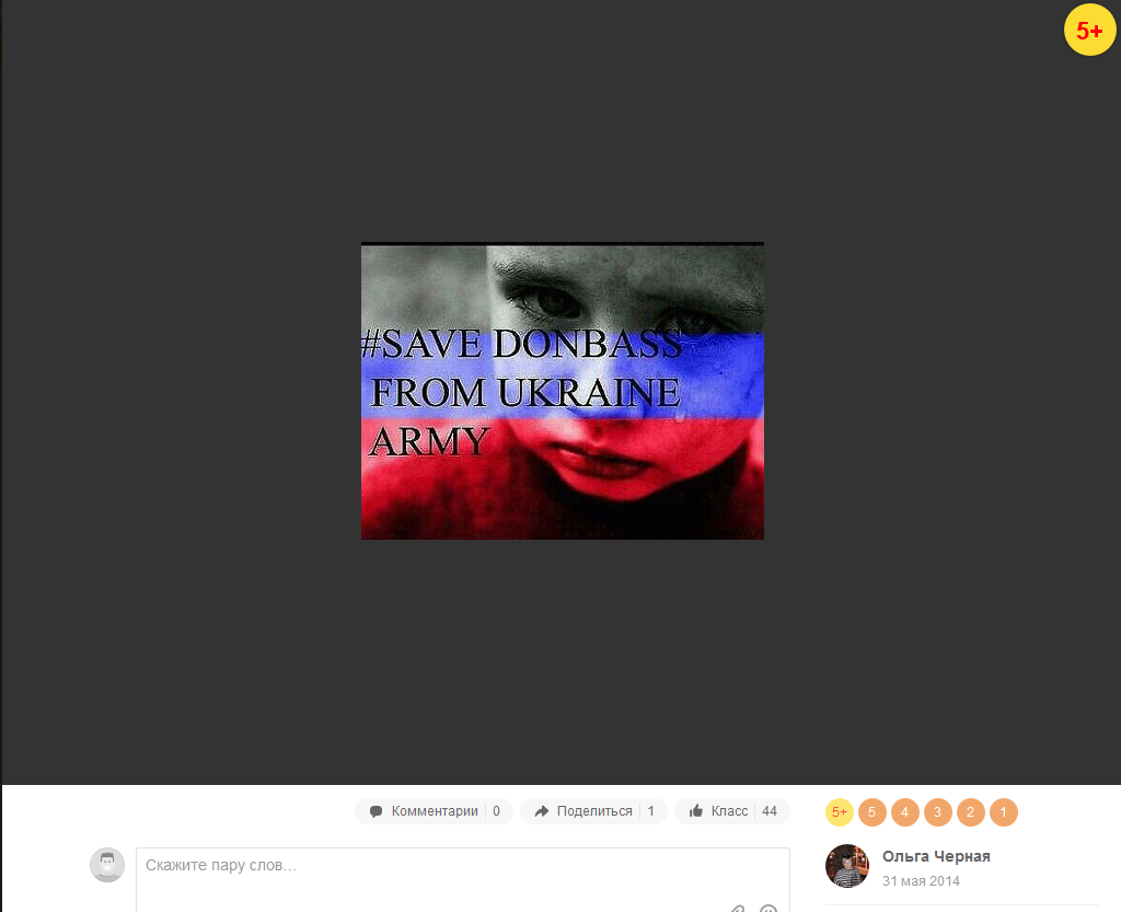 """Вчителька, яка агітувала дітей за """"ДНР"""", влаштувалася на роботу в український виш"""
