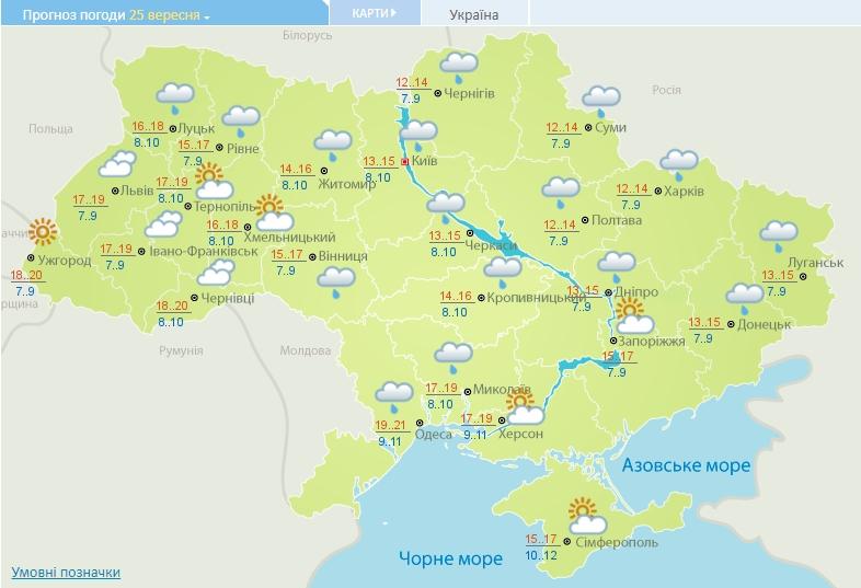 Потепление будет постепенным и с дождями: какая погода ждет Украину на выходных