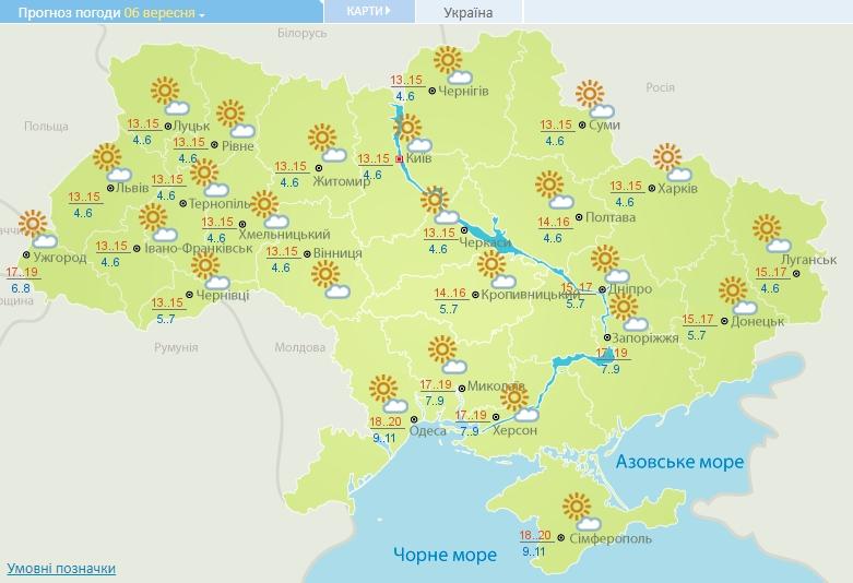 Температура стремительно полетит вниз: в Украину идет сильное похолодание