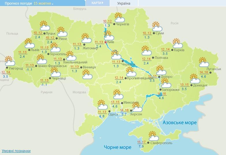 Моторошні дощі і холод: в Україну йде сильне погіршення погоди