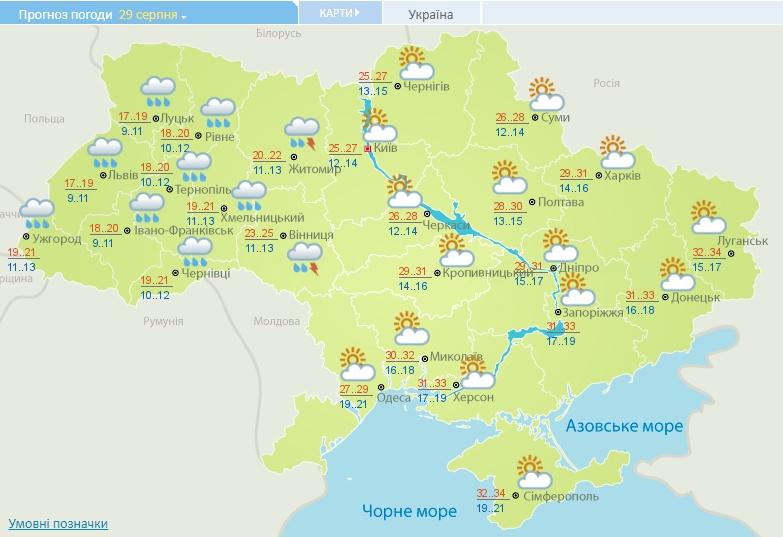 Спека до 34 градусів і моторошні зливи: де погода зіпсує вихідні