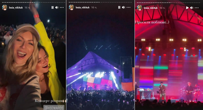 Лесю Нікітюк на концерті штовхнула й обізвала п'яна дівчина: зірка в боргу не залишилася
