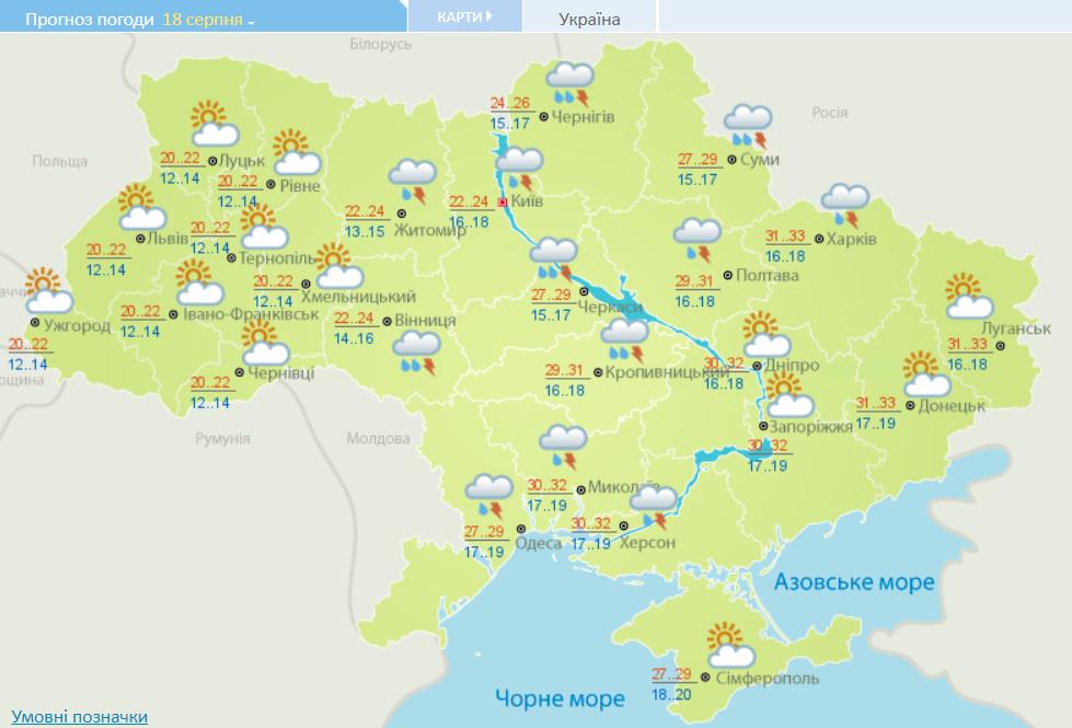 В Украину идет резкое похолодание: синоптики назвали дату