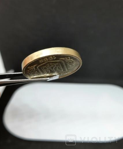 За цю 1-гривневу монету готові платити по 50 тисяч. Перевірте свої кишені (фото)