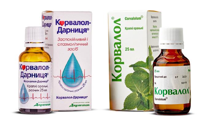 """Торговую марку """"Корвалол-Дарница"""" признан хорошо известным в Украине"""