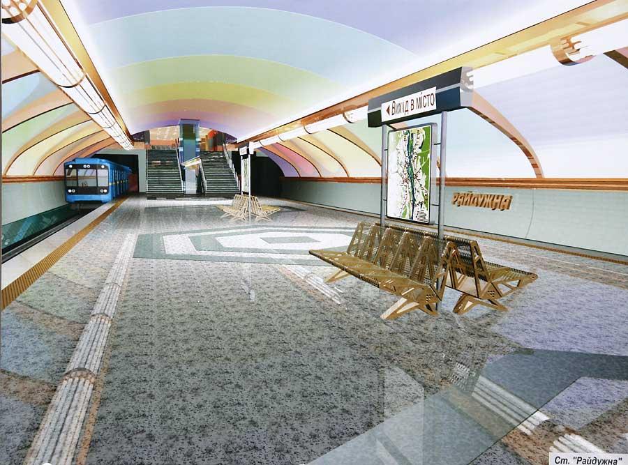 Какими будут новые станции метро на Троещину: список и фото