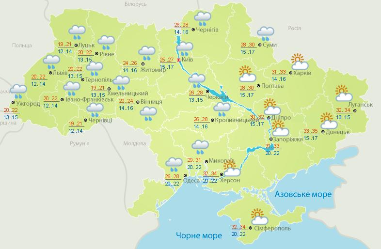 Большинство Украины накроют ливни, а на востоке - жара: какой погоды сегодня ожидать