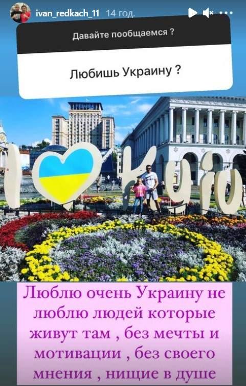 Скандальний український боксер заявив, що не любить українців: & quot; жебраки в душі & quot;